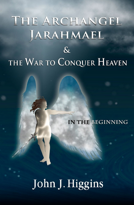 The Archangel Jarahmeal cover